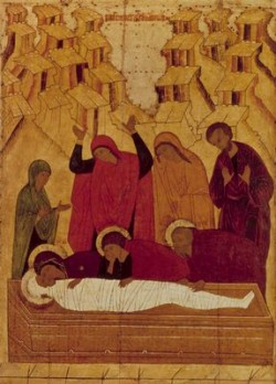 Jesus, Good Friday, Entombment
